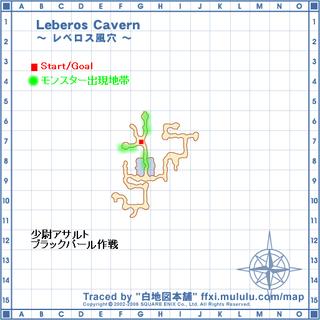_leberoscavern_04_