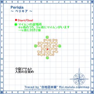 _periqia_07_
