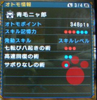 Dengeki_fes06