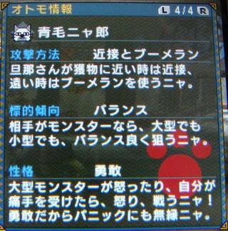 Dengeki_fes07